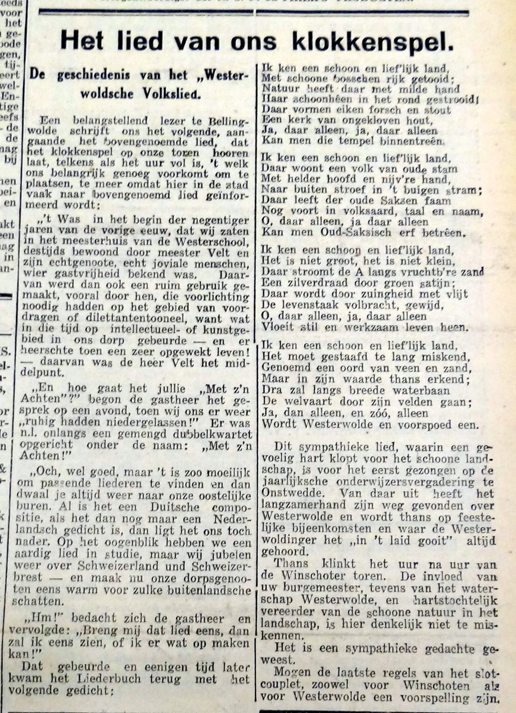 Winschoter Courant 19 sept 1931 Westerwolds lied